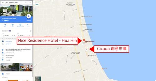華欣極佳公寓飯店 Nice Residence Hotel Hua Hin 52