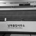 A ticket to North Korea thumbnail