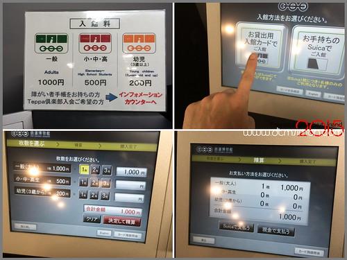 大宮鐵道博物19.jpg