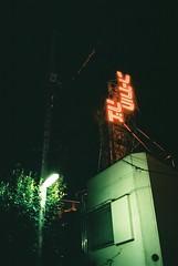 (tripl8_i) Tags: sign tokyo neon minolta  28 himatic af 38mm rokkor