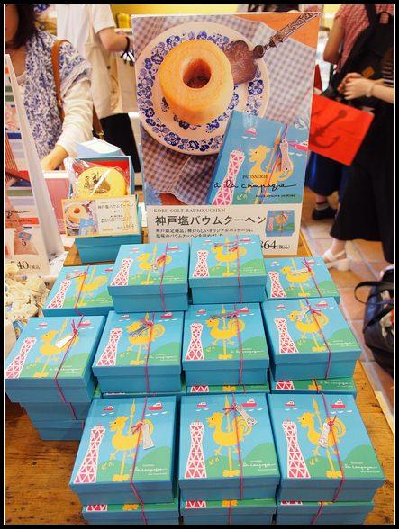 神戶甜點推薦 ▎à la campagne 水果派 @ MOSAIC馬賽克廣場 @ ▌Meiko 愛敗家。甜點。旅行~▌ :: 痞客邦