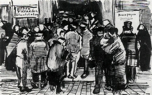 vangogh_state_lottery_office_1 882