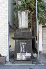 坂本龍馬誕生地2