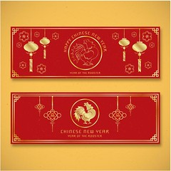 free vector Happy Chinese New Year 2017 Banners Card (cgvector) Tags: 2017 abstract animal art asia background banner card celebration character chicken china chinese circle cock concept culture cut decoration design elegant element festival frame gold golden graphic greeting happiness happy hen holiday illustration lantern new oriental ornament paper pattern prosperity red rooster sign style symbol template traditional vector wallpaper year newyear happynewyear winter party chinesenewyear color event happyholidays winterbackground