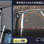 車両用カメラシステムの写真