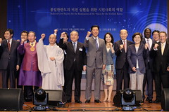 Group Photo of Dr. Hyun Jin Moon, Junsook Moon and VIPs
