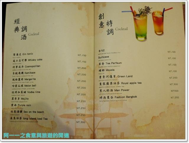 士林夜市美食FB食尚曼谷捷運士林站老屋泰式料理老宅夜店調酒image029