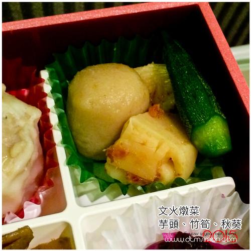 JAL飛機餐22.jpg