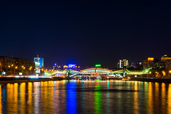 DSC_6522 (sergeysemendyaev) Tags: city night scenery view russia moscow views   2015   megafon