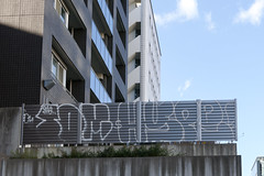 Tom - Hype (Ruepestre) Tags: tom hype japon japan graffiti graffitis art urbain urbanexploration urban tokyo