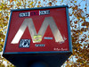 Roma. San Paolo. Street art-sticker art by 5toker, Feis and... (R come Rit@) Tags: italia italy roma rome ritarestifo photography streetphotography artphotography streetart arte art arteurbana streetartphotography urbanart urban wall walls wallart graffiti graff graffitiart muro muri artwork streetartroma streetartrome romestreetart romastreetart graffitiroma graffitirome romegraffiti romeurbanart urbanartroma streetartitaly italystreetart contemporaryart artecontemporanea artedistrada 5toker feis sticker stickers stickerart stickerbomb stickervandal slapart label labels adesivi signscommunication roadsign segnalistradali signposts trafficsignals