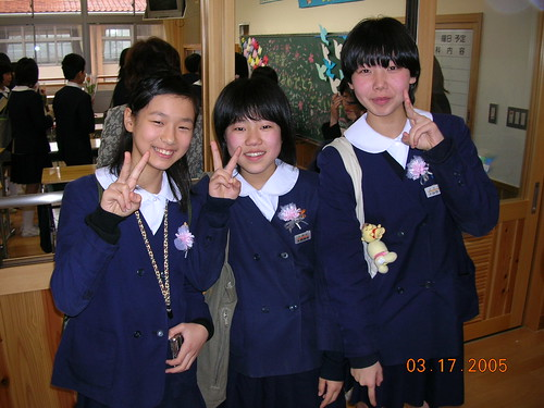 Taisha Sho Graduation - 7