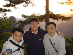 DSC00399 (Chang Sheng) Tags: blending china
