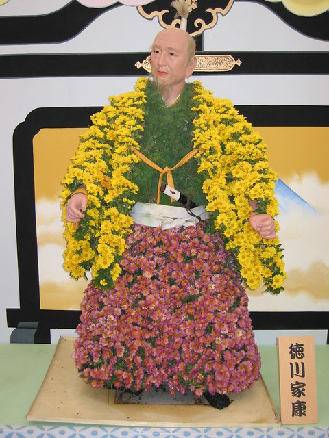 菊人形 (chrysanthemum-shaped puppet)