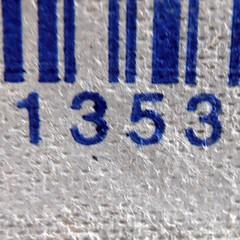1353 (Navi-Gator) Tags: 1353 number odd