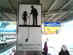 Funny Japanese sign 3 - A Helping Hand (steeev) Tags: signs girl station sign japan railway safety signage littlegirl pigtails grabber stationmaster steeev snarzlebarzle