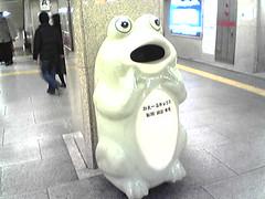 recyling bin japan metro