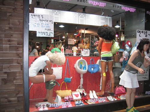 funny display pictures. Funny Display in Myung-dong
