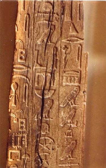 Stèle fausse porte de Neferkhouou (S. 22)