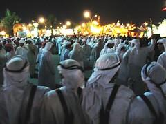 UAE Dance