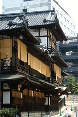Dogo Onsen (Hot Springs Main Building)