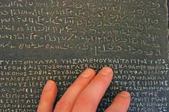 Rosetta Stone (replica)