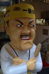 Angry guy holding Kushikatsu sign Dotonbori Osaka