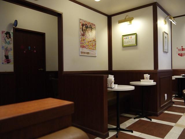 AKB Cafe