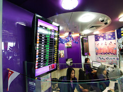 General Photos: Thailand (Asian Development Bank) Tags: thailand tha bangkok southeastasia people tellers clerks finance currency money foreignexchange forex foreigncurrency moneyexchange stall kiosks