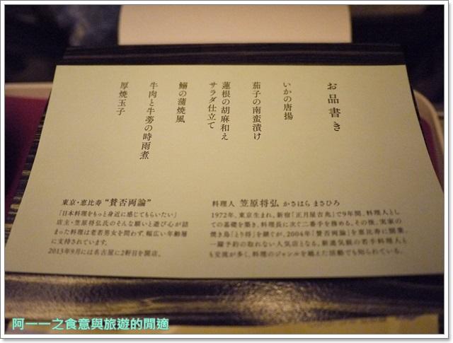 日本東京羽田機場江戶小路日航jal飛機餐伴手禮購物免稅店image050