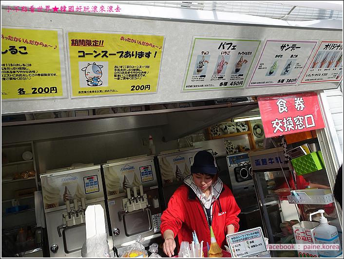 函館牛乳Ice118 (17).JPG