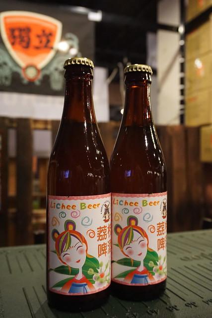 BeerFes-79