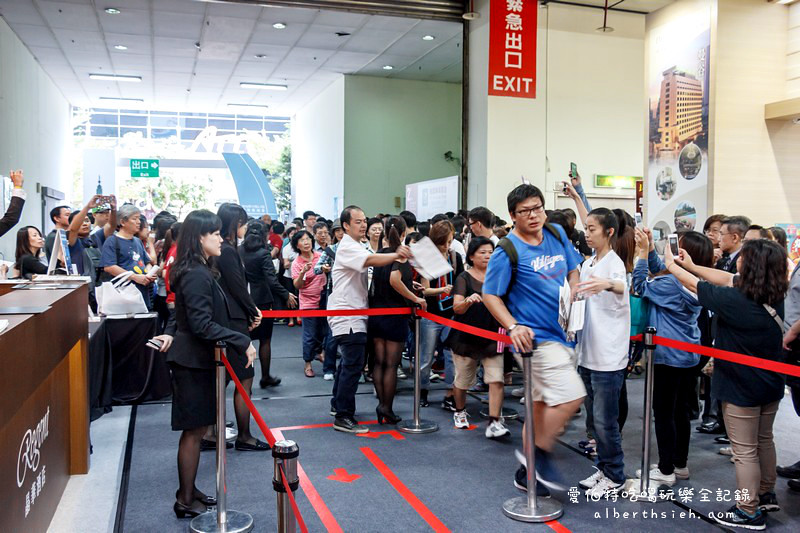 台北世貿.2015ITF