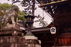 The Lion, the Lanterns and the Buildings (kewpiedollchan) Tags: japan stone japanese kyoto shrine traditional lion kitano lantern tradition tenmangu kamishichiken