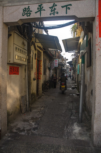 Chaozhou Alley