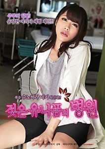 Targeted Young Wife 2015 Nonton Movie Film Semi - a photo on