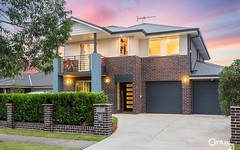 4 Paddle Street, The Ponds NSW