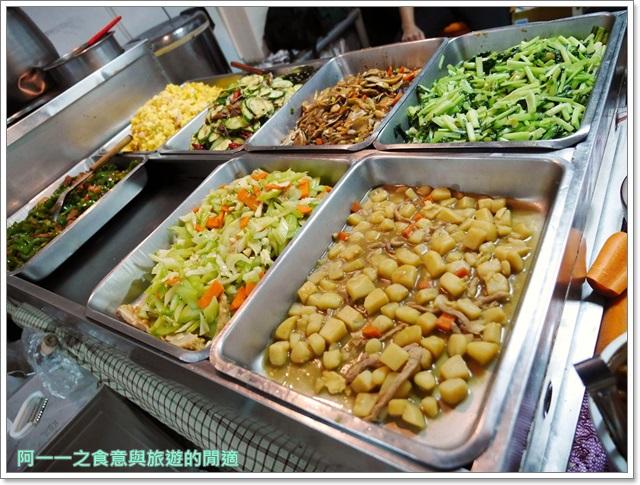 新店美食食來運轉便當店排骨醃雞腿玫瑰中國城image004