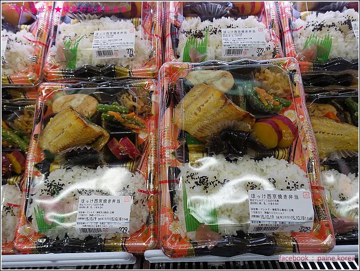 北海道札幌Ario購物中心 - Ito Yokado (49).JPG