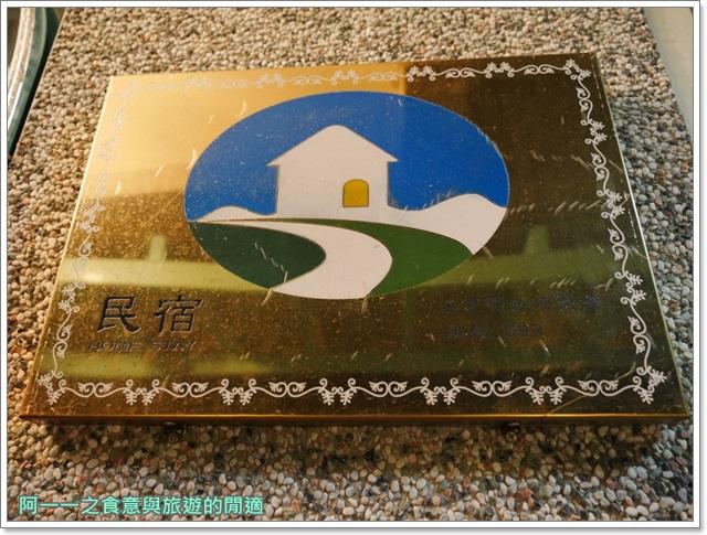 台東民宿.時尚蒂芬妮.台東火車站.平價.早餐.cp值高image009