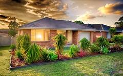 46 Denton Park Drive, Aberglasslyn NSW