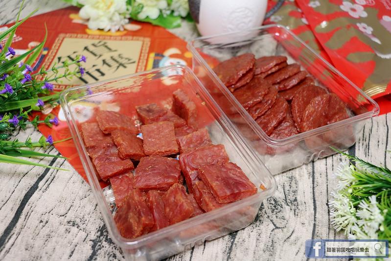 新東陽肉乾31