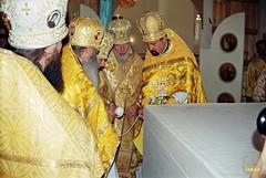 053. Consecration of the Dormition Cathedral. September 8, 2000 / Освящение Успенского собора. 8 сентября 2000 г