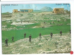 11740957099  Israel Jewish Military Border Police (stephaniecomfort) Tags: israel military jewish borderpolice