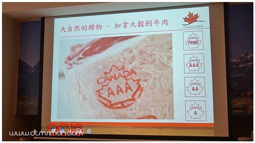 加拿大牛肉體驗會20.jpg