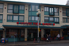 Sanitary Pub(l)ic Market (dharder9475) Tags: seattle people building public walking downtown pikeplacemarket pubic playonwords 2015 sanitarypublicmarket privpublic