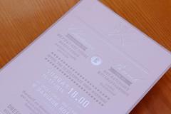 IMG_4654 (pockethifi) Tags: lingling ring card wedding