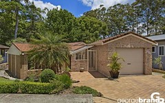 5 Della Close, Narara NSW