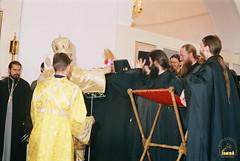 062. Consecration of the Dormition Cathedral. September 8, 2000 / Освящение Успенского собора. 8 сентября 2000 г