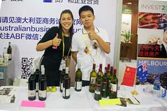 ACBW2015 CHINA-1774